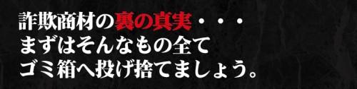 増田貴政塾