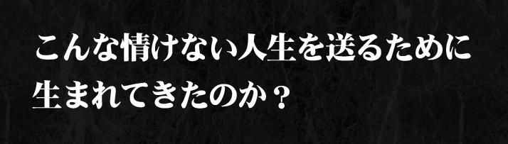 増田式3Dアフィリエイト塾スクール購入特典内容解説