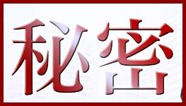 増田式3Dアフィリエイト塾スクール特典レビューの秘密公開