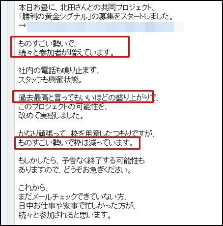 FX北田夏己反応