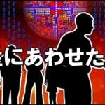 メルマガアフィリエイト情報発信サイト集客記事書き方解説