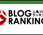 ninkiblogs