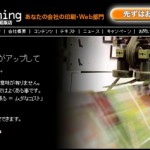 皆川源太郎氏(アフィリエイトツール開発者)経歴と評判